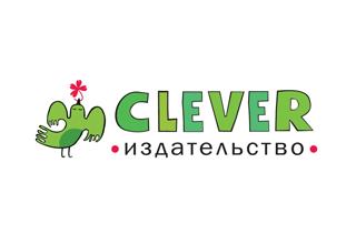 Все промокоды для Издательство Clever