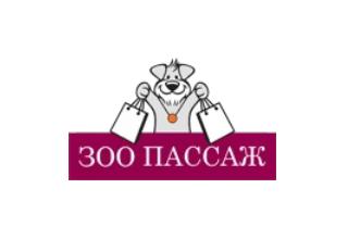 Логотип Зоопассаж
